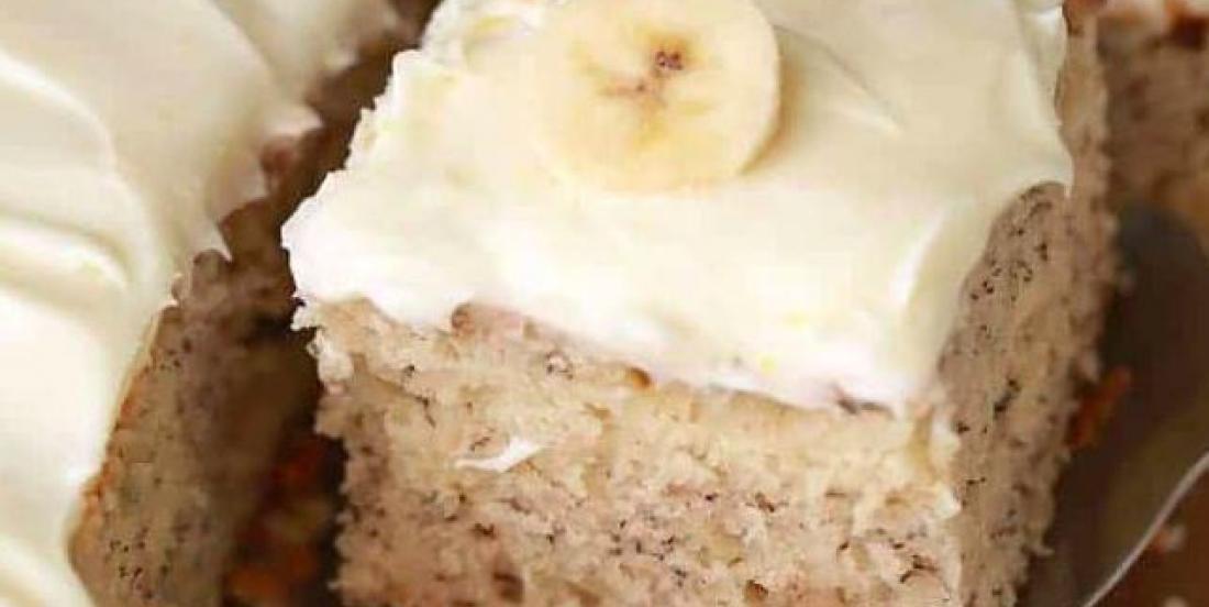 Le meilleur gâteau aux bananes que vous aurez la chance de manger