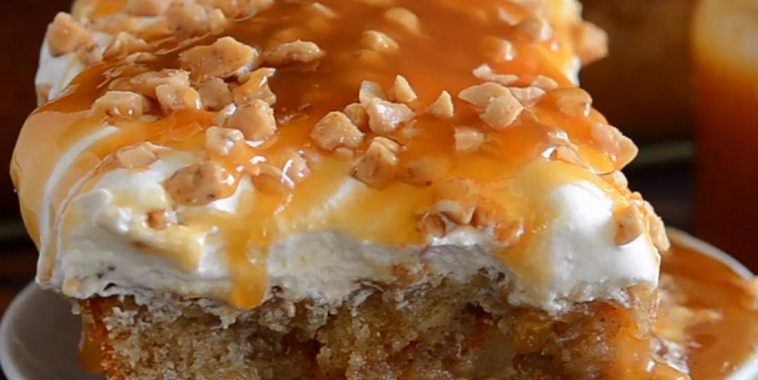 Gâteau pomme-caramel tout simple