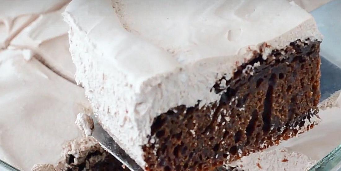 Gâteau fudge au chocolat à faible teneur en calories